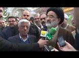 تجدید  میثاق  مدیران و کارکنان  وزارت جهاد کشاورزی  با  آرمان های  امام خمینی (ره)