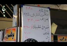 آغاز توزیع گوشت مرغ گرم و منجمد در میادین منتخب استان تهران