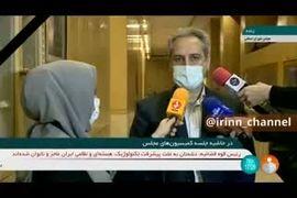 تعیین قیمت مرغ در میادین تهران