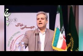 سوابق علمی و اجرایی دکتر خاوازی وزیر پیشنهادی جهاد کشاورزی