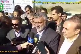 گزارش سفر وزیر جهاد کشاورزی به استان لرستان
