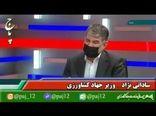 وزیر جهاد کشاورزی: راه اندازی رصدخانه کشاورزی تا سال ۱۴۰۱