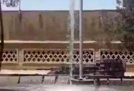 آب مسئولان متخلف را قطع کنید!